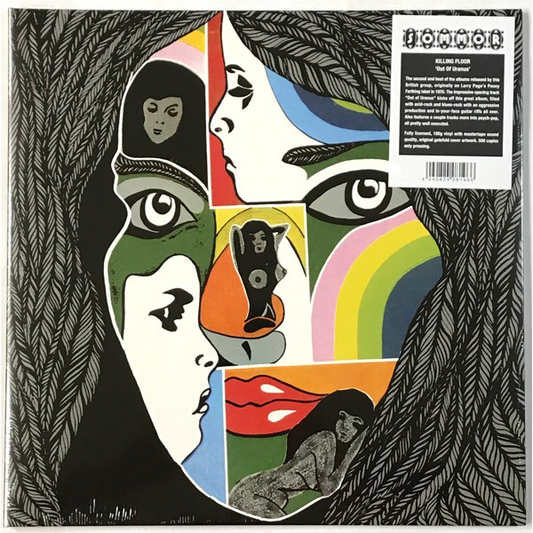 Killing Floor - Out of Uranus LP 1970 vinyl reissue UK hard rock blues acid