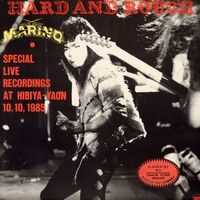 Marino - Hard and Rough LP