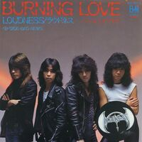 Loudness - Burning Love / Bad News 7inch