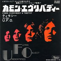 UFO - C'mon Everybody / Timothy 7inch