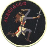Jerusalem Patch