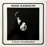 Kawachi, Kuni - with Flower Travelling Band LP LOR LP