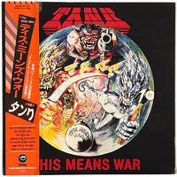 Tank - This Means War LP