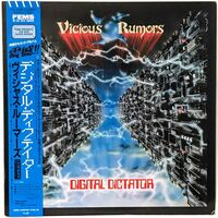 Vicious Rumors - Digital Dictator LP
