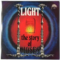 Light - The Story Of Moses LP Brain 1013