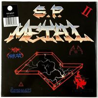 Various Artists - S.P. Metal II LP SVR 453