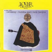 People - Ceremony : Buddha Meet Rock CD ASH 3027CD