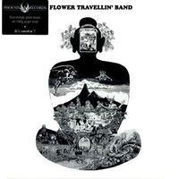 Flower Travellin Band - Satori LP Ash 3002LP