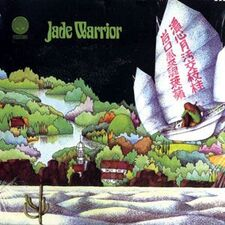 Jade Warrior - Jade Warrior CD