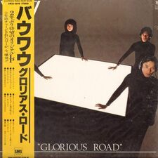 Bow Wow - Glorious Road LP