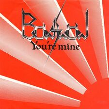 Bow Wow - You're Mine 7inch