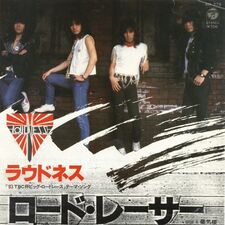 Loudness - Roadracer / Shinkiro 7inch