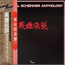 Michael Schenker - Anthology 2-LP