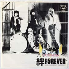 Bow Wow - Forever / Midnight Yannight 7-Inch 10087-07