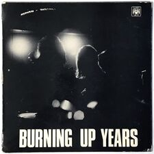 Human Instinct - Burning Up Years LP