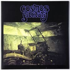 Cosmos Factory - An Old Castle Of Transylvania LP ARLP 510