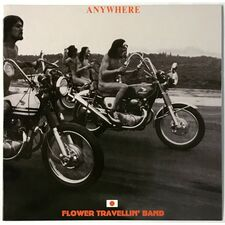 Flower Travellin Band - Anywhere LP MFSE LP 0035