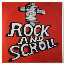 Ron & Shirley - Rock & Scroll LP RRRS-101277