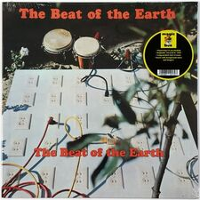 Beat Of The Earth - Beat Of The Earth LP MBLP1017