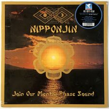 Far East Family Band - Nipponjin LP AZLP2001