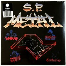 Various Artists - S.P. Metal I LP SVR 452