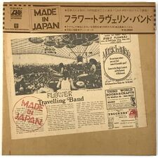 Flower Travellin' Band - Made In Japan LP P8187-A