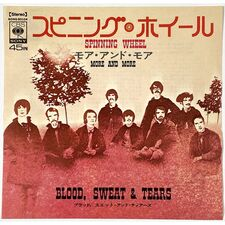 Blood, Sweat & Tears - Spinning Wheel 7-Inch SONG 80104