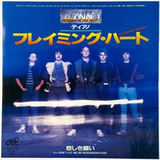 Dianno - Flaming Heart 7-Inch K07S-7045