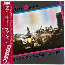 Grand Prix - There For None To See LP RPL-8138