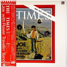 Joe With Flower Travellin' Band - The Times LP P10053A