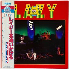 Lazy - This Is The Lazy LP RVL-7048