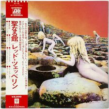 Led Zeppelin - Houses Of The Holy LP P-8288A