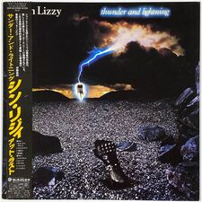 Thin Lizzy - Thunder and Lightning LP 25PP83