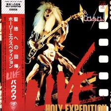 Bow Wow - Holy Expedtion LP Vap 30113