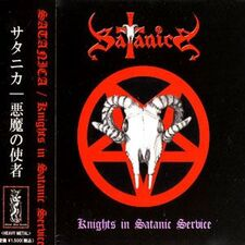Satanica - Knights in Satanic Service CD SMR-01