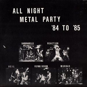Various Artists - All Night Metal Party 84 to 85 LP