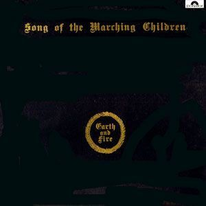 Earth and Fire - Song of the Marching Children LP