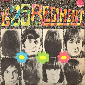 25th Regiment - 25th Regiment LP