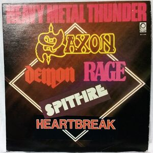 Various Artists - Heavy Metal Thunder LP