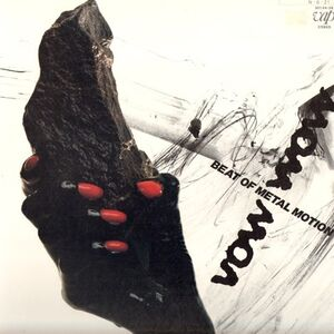 Vow Wow - Beat of Metal Motion LP