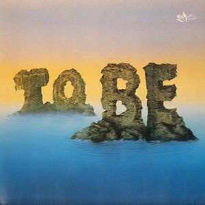 To Be - To Be LP