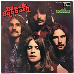 Black Sabbath - Attention LP