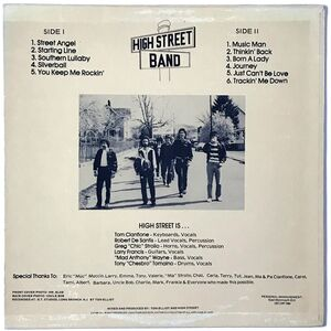 High Street - Down To The Brown LP