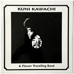 Kawachi, Kuni - with Flower Travelling Band LP