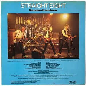 Straight Eight - No Noise From Here LP