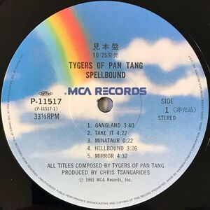 Tygers Of Pan Tang - Spellbound LP