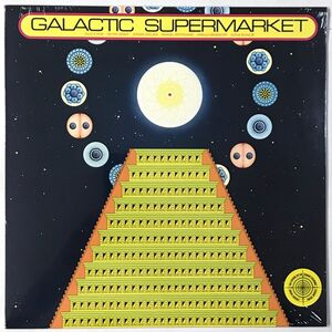 Cosmic Jokers - Galactic Supermarket LP VKM58010