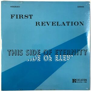 First Revelation - This Side of Eternity LP D5051