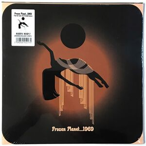 Frozen Planet...1969 - From The Centre Of A Parallel Universe LP MexSP 17