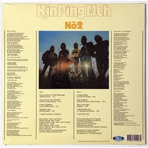 Kin Ping Meh - No. 2 LP Soundvision 01008